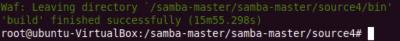 012 400x41 Synchronisation LDAP sur un Windows Server 2008